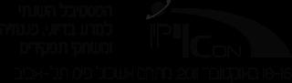 הפסטיבל השנתי למדע בדיוני, פנטזיה ומשחקי תפקידים. 16-18 באוקטובר, מתחם אשכול פיס תל אביב